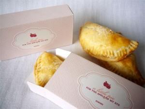 Pie Printable Valentine Gift Box